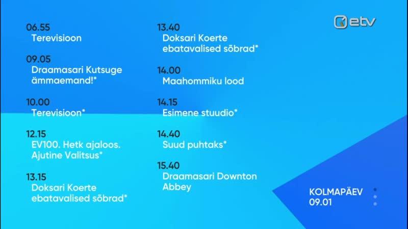 Программа передач, окончание эфира (ETV [Эстония], 08.01.2019)