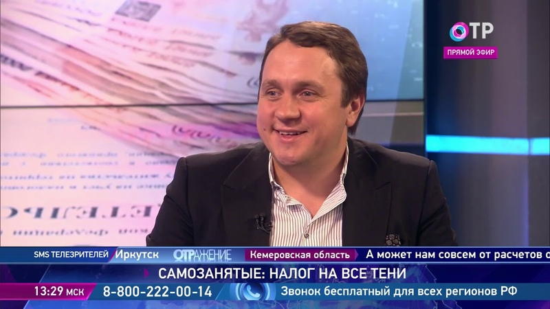 Алексей Петропольский Если ИП перейдут на налог для самозанятых это будут потери для бюджета
