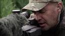Есть только сегодня и сейчас Снайпер Призрачный стрелок 2016