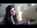 Анастасия Башилова одинокий голубь cover