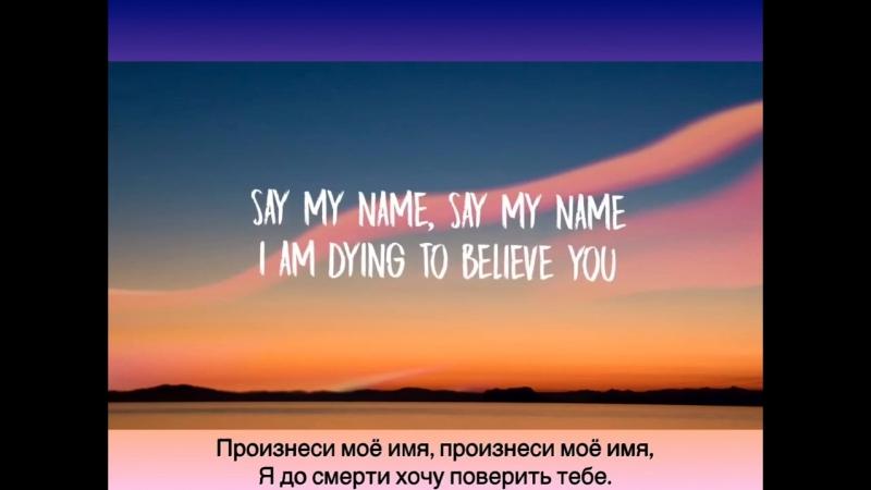 David Guetta Bebe Rexha feat. J Balvin - Say My Name (rus, eng, esp sub)