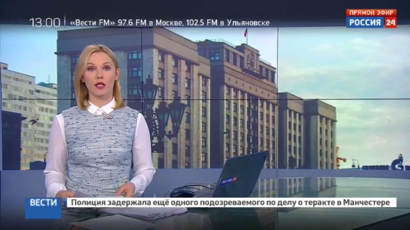 Новости на Россия 24 • Создателей групп смерти будут сажать на 6 лет