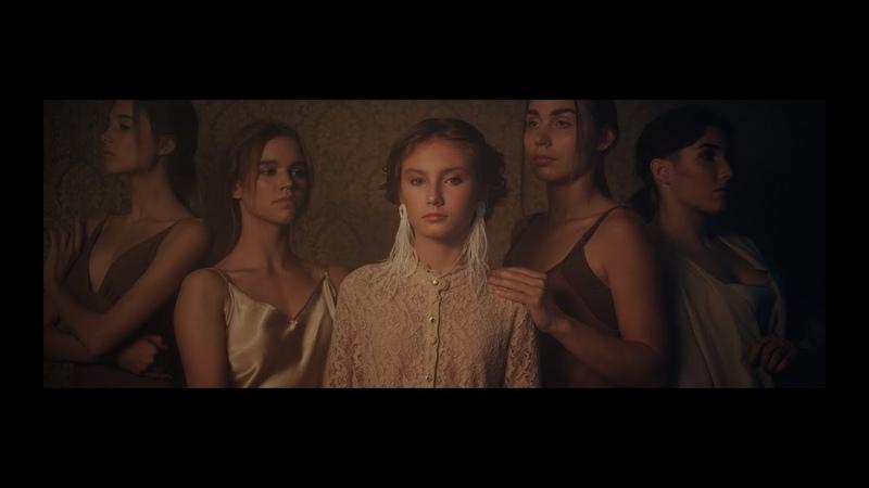 Юлия Скоблик - Мир твоих снов [OFFICIAL VIDEO 2018]