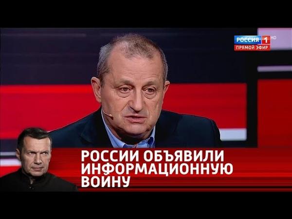 Информационное противостояние США и РФ. Вечер с Владимиром Соловьевым от 13.12.18