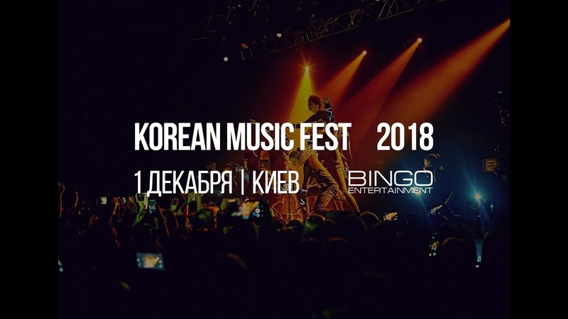 [KOREAN MUSIC FEST 2018 in UA] EXO-Run this Monster MIX by 4BK