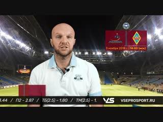 Астана - Кайрат. Прогноз на матч Казахстанской Премьер-Лиги (03 ноября 2018)