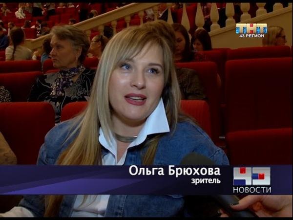 10 12 18 тнт 43 регион Щелкунчик