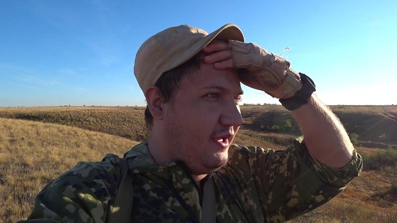 1 Первый День Сезона Охоты и без Выстрела