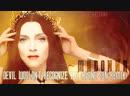 Madonna - Devil Wouldnt Recognize You (Rising Sun Remix) [MRU Video]