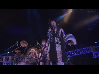 Wagakki Band - 千本桜