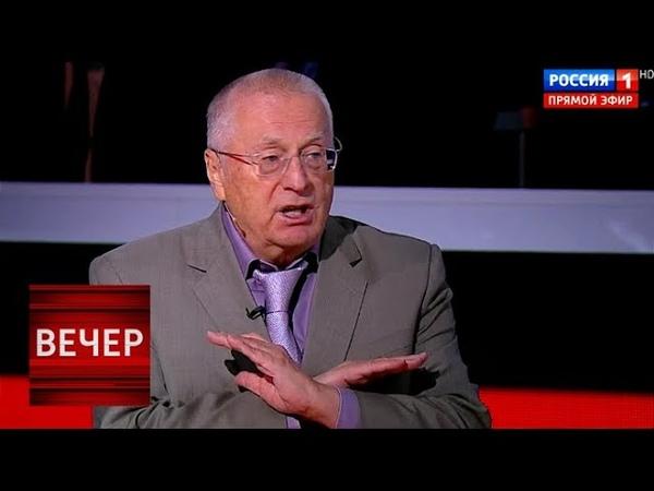 Жириновский: Киев в шаге от краха! США закрывают провальный проект!Вечер с Соловьевым от 11.10.18
