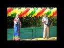 Сл и муз Ал Сазонова- Хорошо в деревне летом -супруги Сазоновы