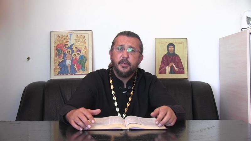 Что делать, если мучают плохие мысли против ближнего. Священник Игорь Сильченков