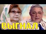 Евгений Петросян выгнал Елену Степаненко и её фаворита из своего шоу!