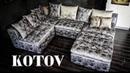 Sofa beniamino timelapse