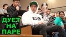 Виталик курит бонг на лекции Пранк в институте