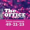 Кальянная / The Office Nargilia / Архангельск