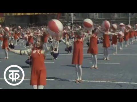 Москва - майская. Первомайский парад в Москве (1968)
