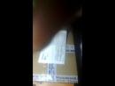 вскрытие посылки