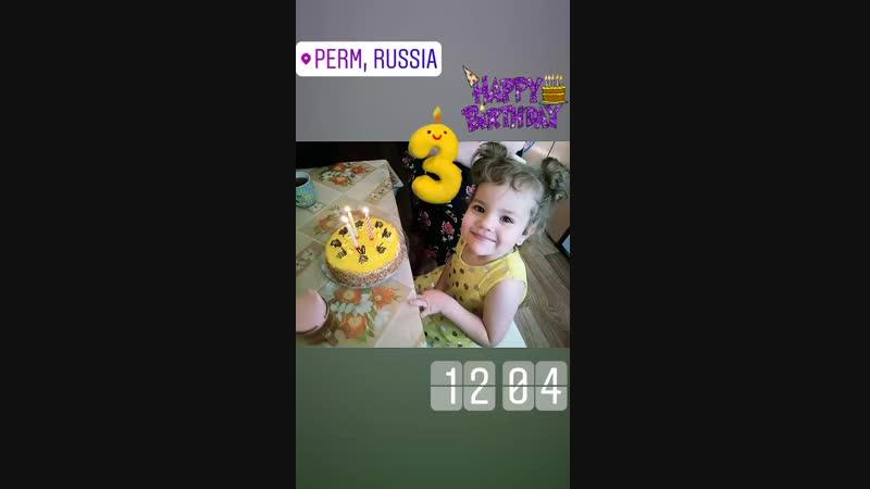 День рождения доченьки 🎆🎁😍