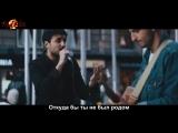 FSG Red Blitz Parallel feat. Cassandra Steen - Eine Sprache RUS SUB