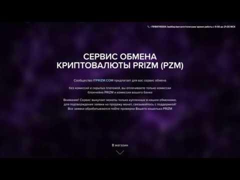 Обзор портала PRIZMOLOGY нода и сервисы в одном месте