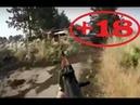Kurdish resistance attacking Turkish military-backed jihadists in Syrian Afrin region