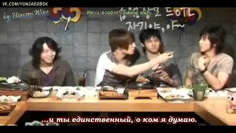 13 дек. 2013 г.(Рус саб) TVXQ -Stand by YunJae