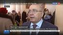 Новости на Россия 24 • В России сегодня отмечают Татьянин день