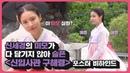 신세경 눈부신 미모가 다 담기지 않아 슬픈 비하인드 영상 Shin Sae Kyeong