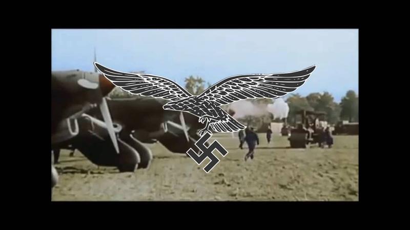 Luftwaffe March(ACES HIGH)มาร์ชกองทัพอากาศเยอรมัน