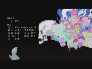[ED 4] Gegege no Kitarou   Щелкунчик Китаро (2018) [1080p]