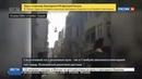 Новости на Россия 24 • Полиция потравила газом и обстреляла участников гей-парада в Стамбуле