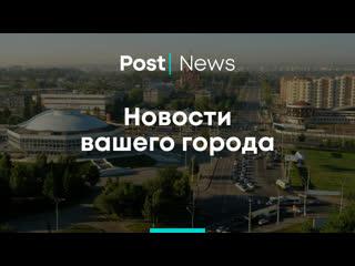 В новокузнецке организовали беспрерывный мониторинг качества воздуха