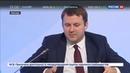 Новости на Россия 24 • Форум Опоры России : зачем кормить малый бизнес с ложечки, когда у него связаны руки?
