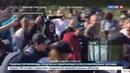 Новости на Россия 24 В ожидании Саакашвили его сторонники и противники подрались