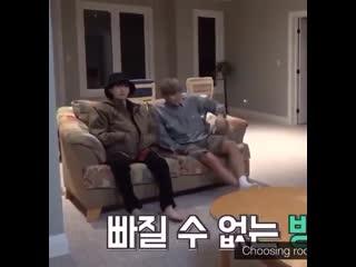 Why is yoongi sitting like a pregnant woman