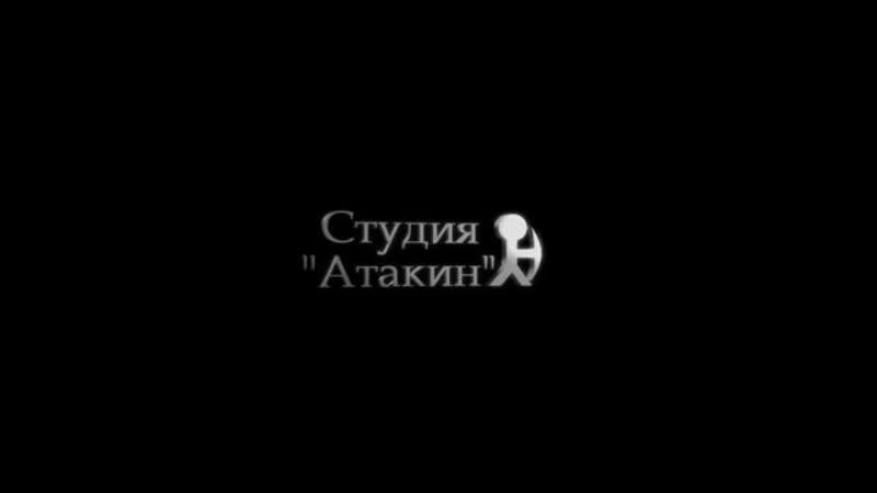 Славяно-Арийская Империя