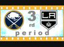 NHL 2018―2019. REGULAR SEASON. 20 ОКТЯБРЯ 2018. BUFFALO SABRES VS LOS ANGELES KINGS 3―RD PERIOD