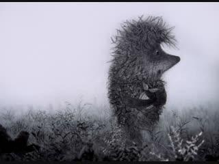 ᴴᴰ ёжик в тумане (1975) юрий норштейн, франческа ярбусова hd 1080