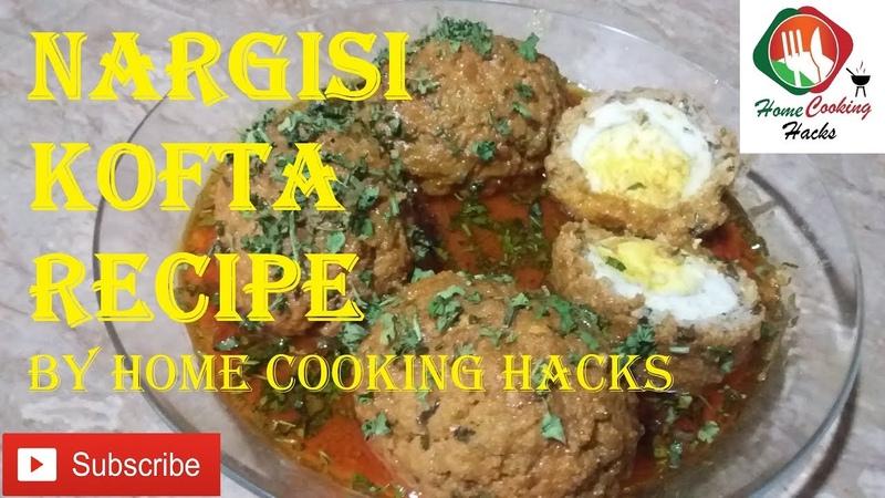 Nargisi Kofta Recipe   Nargisi Kofta In Urdu   Nargisi Kofta Banane Ka Tarika