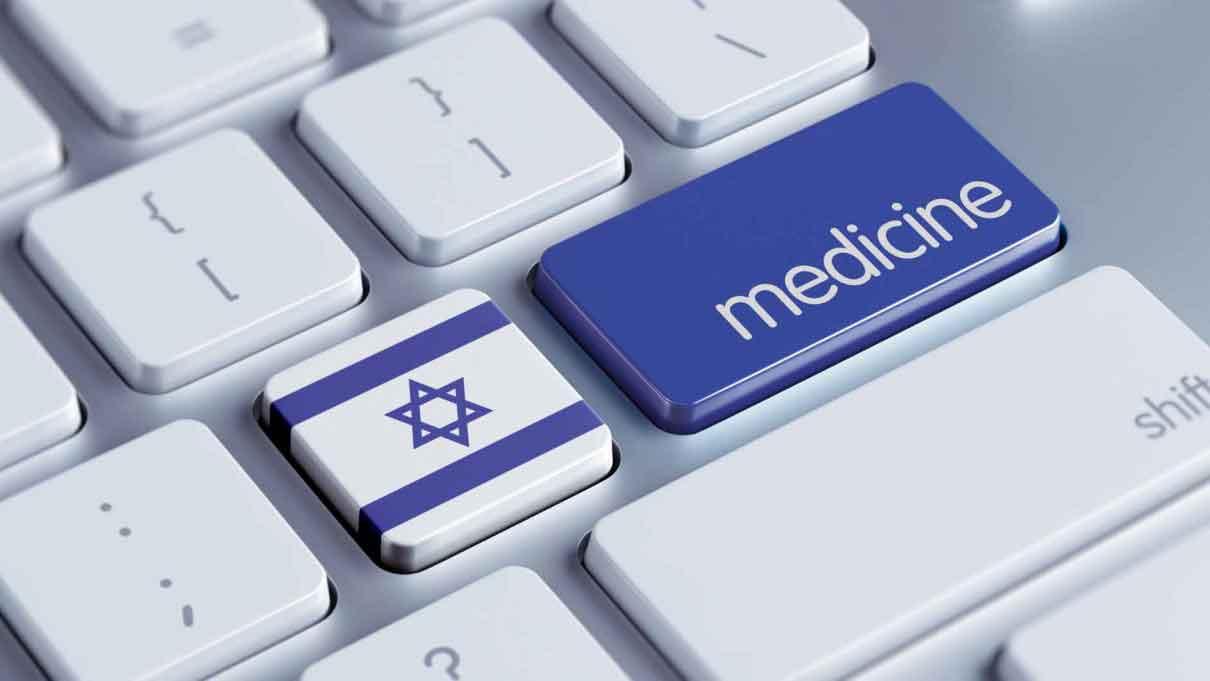 Почему пациенты выезжают в Израиль для лечения?