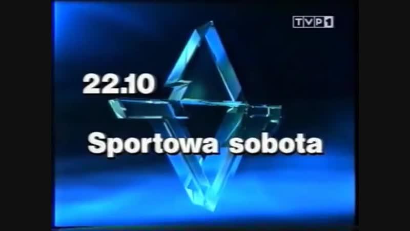 Программа передач и конец эфира (TVP1 [Польша], 20.09.1996)