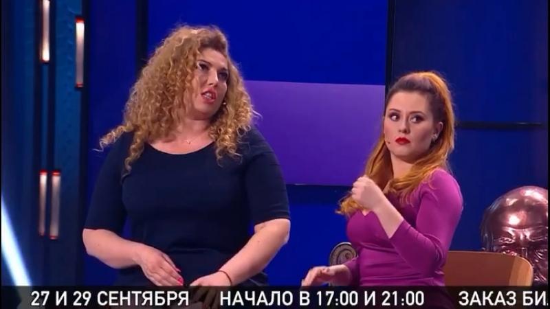 Съемки нового сезона Comedy Woman