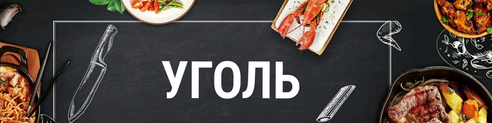 Где поесть шашлык в новокузнецке