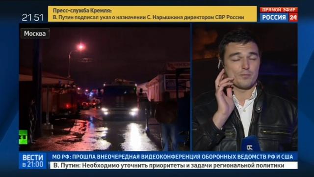 Новости на Россия 24 • Склад в Москве охвачен огнем: погибли 5 пожарных » Freewka.com - Смотреть онлайн в хорощем качестве