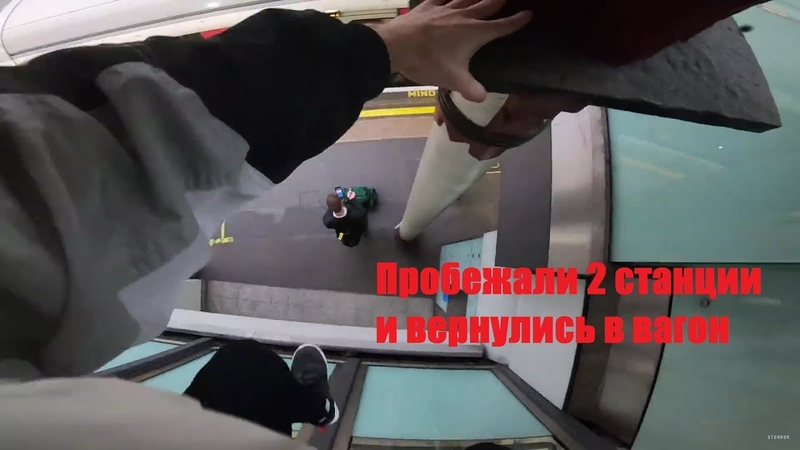 паркурщики обогнали поезд storror