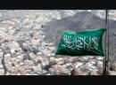 США ввели санкции за убийство Хашогги