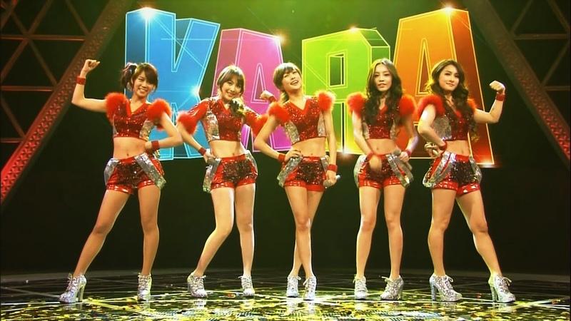 KARA Concert