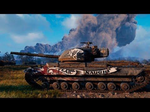 КРОВЬ И ПОТ.Caernarvon Action X: «Королевская охота»4 - World of Tanks.